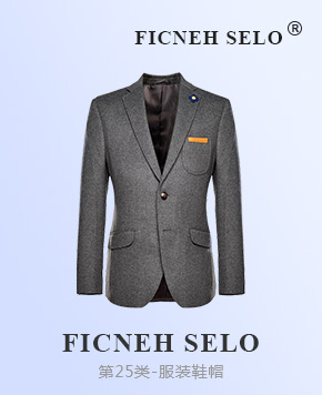 FICNEH SELO